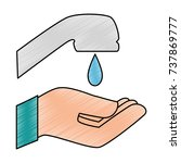 hand washing isolated icon | Shutterstock .eps vector #737869777