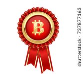 rosette with bitcoin symbol  ... | Shutterstock .eps vector #737877163