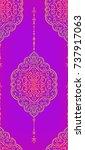islamic style pattern for...   Shutterstock .eps vector #737917063