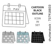 calendar icon in cartoon style...