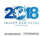 blue dog pattern 2018.... | Shutterstock .eps vector #737954953