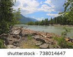 raging siberian river katun in... | Shutterstock . vector #738014647