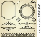 vintage set. floral elements... | Shutterstock .eps vector #738063943