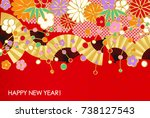 gorgeous floral print and fan... | Shutterstock .eps vector #738127543