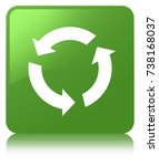 refresh icon isolated on soft... | Shutterstock . vector #738168037