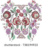embroidered mexican flower | Shutterstock .eps vector #738194923