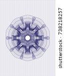 blue abstract linear rosette | Shutterstock .eps vector #738218257