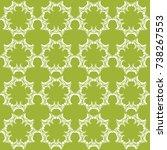 geometric seamless pattern   Shutterstock .eps vector #738267553