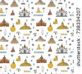 myanmar burma travel... | Shutterstock .eps vector #738334207
