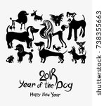 hand drawn dogs 2018. art... | Shutterstock .eps vector #738355663