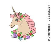 pony in flowers | Shutterstock .eps vector #738366397