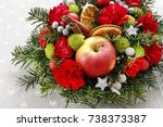 florist at work  how to make...   Shutterstock . vector #738373387