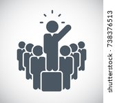 leader icon   vector | Shutterstock .eps vector #738376513