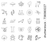 fauna icons set. outline set of ...   Shutterstock . vector #738383227