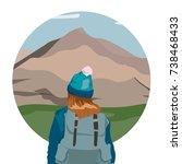 girl walking alone on a... | Shutterstock .eps vector #738468433