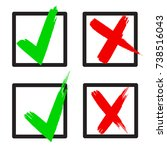 check box list icons set ... | Shutterstock .eps vector #738516043