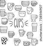 cups hand sketch coffee mugs... | Shutterstock .eps vector #738546907