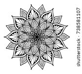 mandalas for coloring book.... | Shutterstock .eps vector #738581107