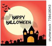 halloween background  | Shutterstock .eps vector #738618043