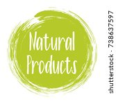 natural products icon  package... | Shutterstock .eps vector #738637597