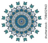 mandala decoration  colorful... | Shutterstock .eps vector #738652963