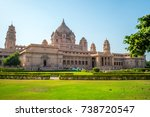 facade view of umaid bhawan... | Shutterstock . vector #738720547