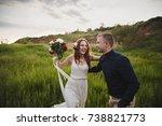 outdoor wedding ceremony ... | Shutterstock . vector #738821773