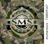 sms on camouflage texture | Shutterstock .eps vector #738839167