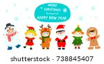 cute kids wearing christmas...   Shutterstock .eps vector #738845407