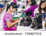kanchanaburi  thailand   july...   Shutterstock . vector #738887923