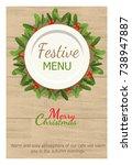christmas menu for restaurant... | Shutterstock .eps vector #738947887
