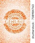 genuine abstract orange mosaic... | Shutterstock .eps vector #738984763