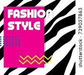 zebra pattern banner   Shutterstock .eps vector #739037863