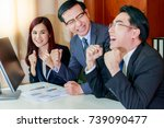 portrait successful businessman ...   Shutterstock . vector #739090477