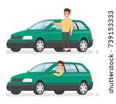 man and car. a happy buyer of a ... | Shutterstock .eps vector #739153333