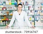 happy cheerful pharmacist... | Shutterstock . vector #73916767