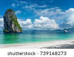 heavenly place in the photo  ... | Shutterstock . vector #739168273