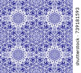 seamless pattern. traditional... | Shutterstock .eps vector #739181593