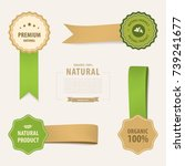 natural label and ribbon tag... | Shutterstock .eps vector #739241677