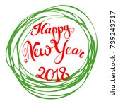 happy new year card with hand... | Shutterstock .eps vector #739243717