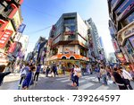 seoul  korea   october 3  2015  ... | Shutterstock . vector #739264597