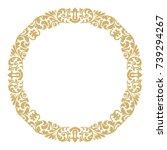vintage classic frame. damask... | Shutterstock .eps vector #739294267