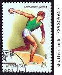 ussr   circa 1981  a stamp... | Shutterstock . vector #739309657