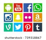 valencia  spain   august 01 ... | Shutterstock . vector #739318867
