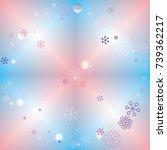 round frame or border christmas ... | Shutterstock .eps vector #739362217