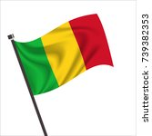 flag of mali. mali icon vector... | Shutterstock .eps vector #739382353