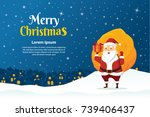 merry christmas happy smile... | Shutterstock .eps vector #739406437