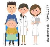 doctor  nurse and patient | Shutterstock .eps vector #739412377