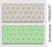 seamless horizontal borders... | Shutterstock .eps vector #739454257