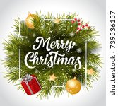 merry christmas lettering in... | Shutterstock .eps vector #739536157